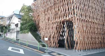 Sunny Hills Japan 2 / Kengo Kuma and Associates